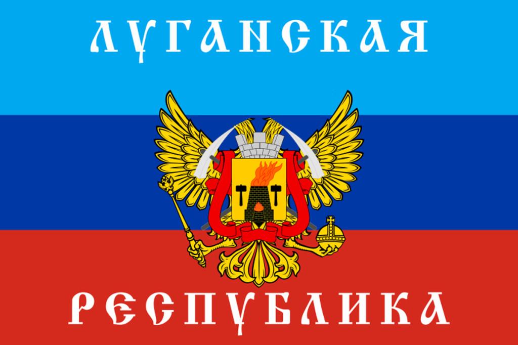 Флаг ЛНР 1а - Без голов