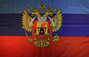 Флаг ЛНР 1а1