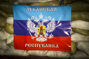 Флаг ЛНР 1