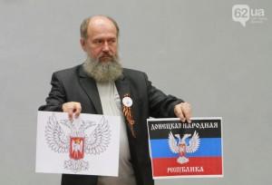 """Герб и флаг """"ДНР"""", принятые ее """"верховным советом"""""""