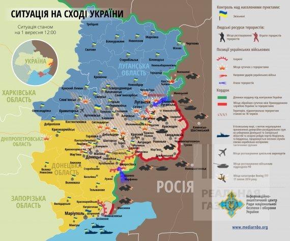 Украинские военные оставили Георгиевку и луганский аэропорт, но готовятся защищать Счастье и Новоайдар
