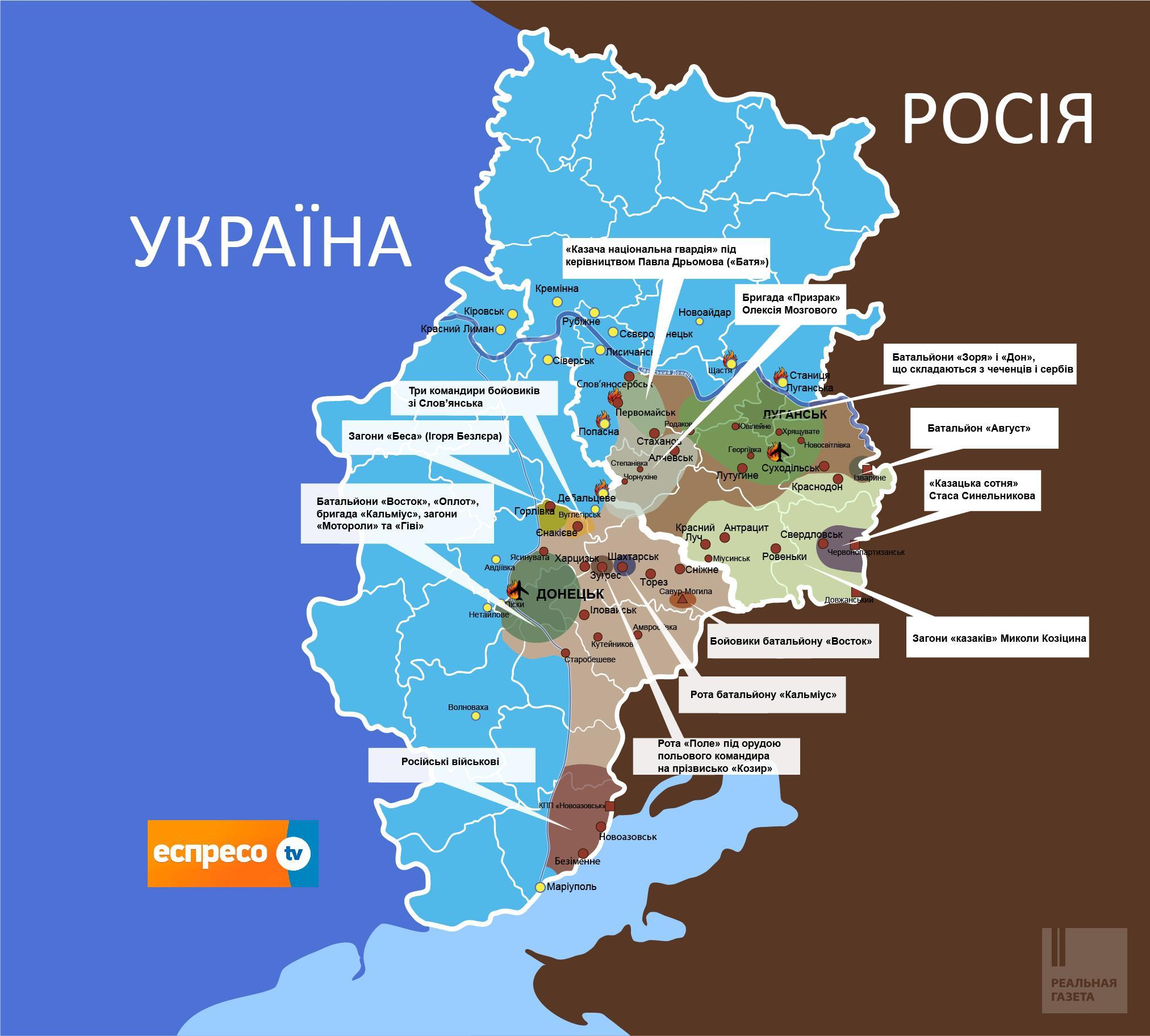 Карта бандформирований на территории ЛНР и ДНР (ИНФОГРАФИКА)