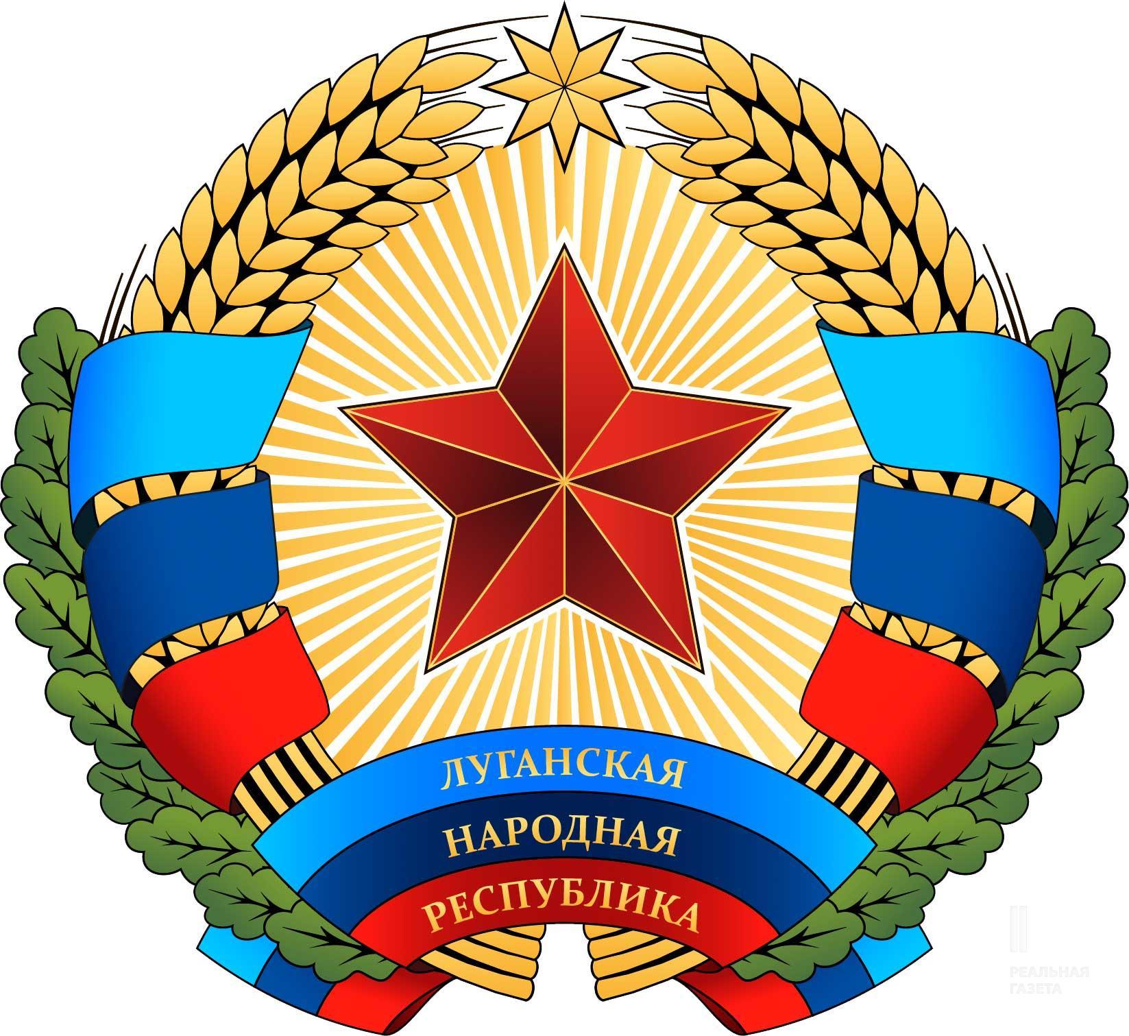 На паспорте гражданина ЛНР изобразят «Труженика Луганщины» и «единорога»