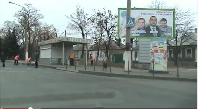 Экскурсия по Луганску без цензуры