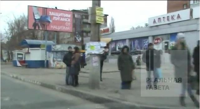 Экскурсия по Луганску – для тех, кто не может вернуться