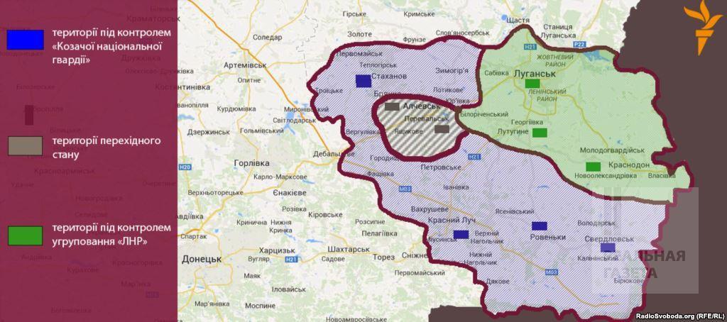 Казакия оттесняет ЛНР: Луганск сдадут Козицыну? (карта)