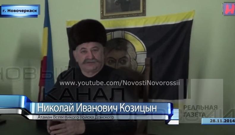 Козицын рассказал о своих врагах и покровителях (видео)