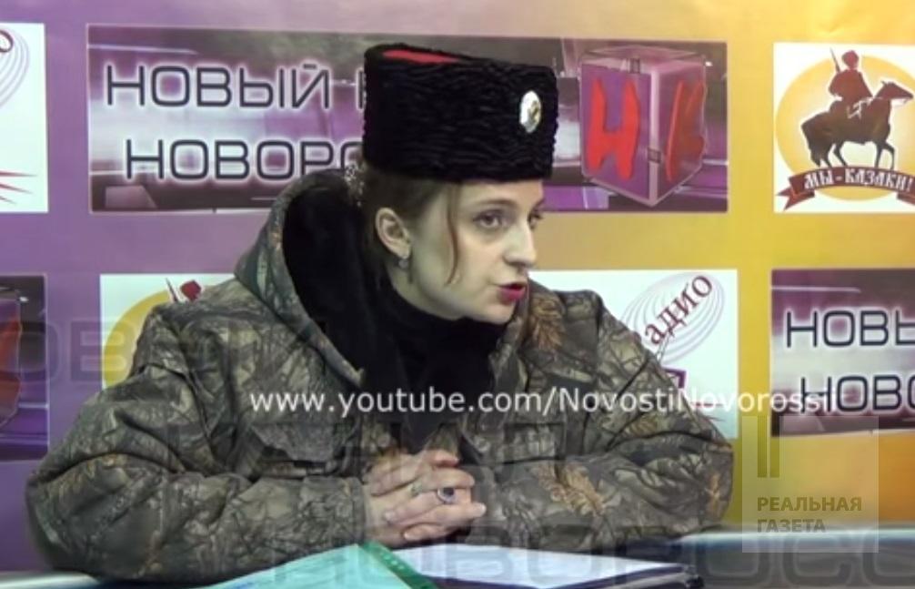 Шапка-кубанка начальницы милиции г. Стаханов взорвала интернет (видео)