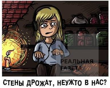 Ощущение Дома. Комиксы о Луганске