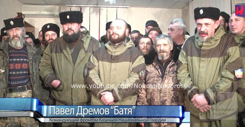 ХИТ ДНЯ. «Батя» Дрёмов требует отставки «жида» Плотницкого и называет Суркова вором