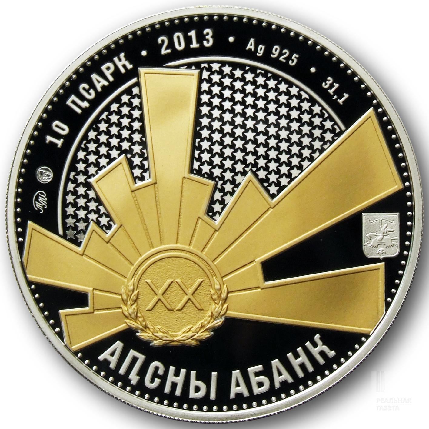 ЛНР и ДНР ведут переговоры с абхазскими банками