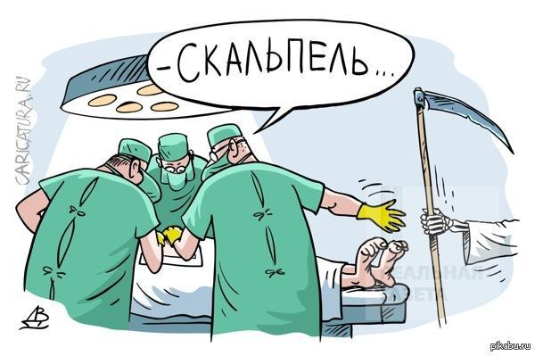 ЛНР загоняет «запрещенных» частных медиков в бюджетные учреждения