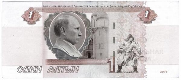 «Министры ЛНР» ограбили всех бюджетников, «переиндексировав» их зарплату в рубли по курсу 1:2