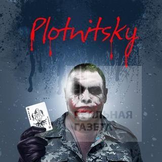 Гражданская война по-лугански-1. Убийство Бэтмэна — только начало