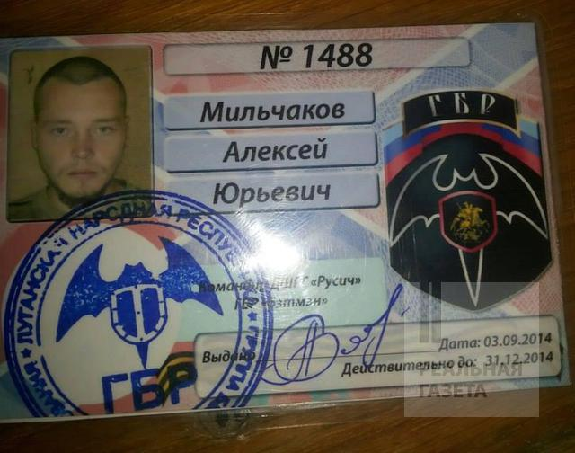 «Фриц» Мильчаков утверждает, что Бэтмэна убили из-за наркотрафика верхушки ЛНР