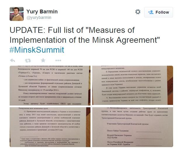 Журналисты опубликовали документ с пунктами ночных договоренностей в Минске (документ)