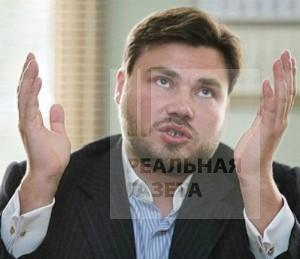 Путин слил Малофеева. В Москве прошел обыск у спонсора ДНР