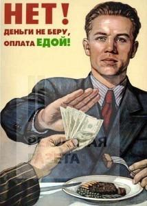 В ЛНР установят свой курс гривны к другим валютам