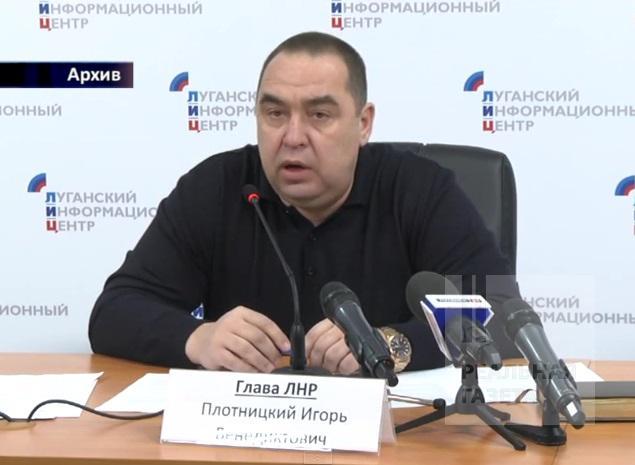 Телеканал ЛНР не смог найти в Луганске живого Плотницкого для «опровержения»