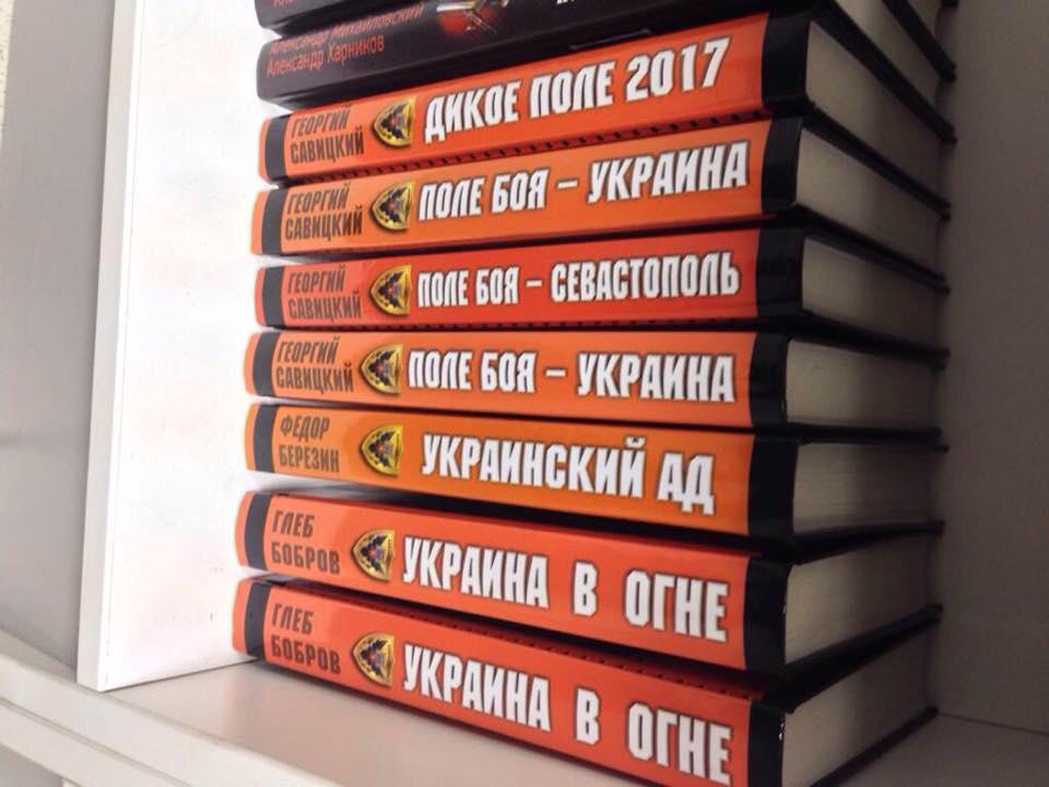 Осеннее фото из московского Читай-города. Фото из Фейсбук Anastasia Lale