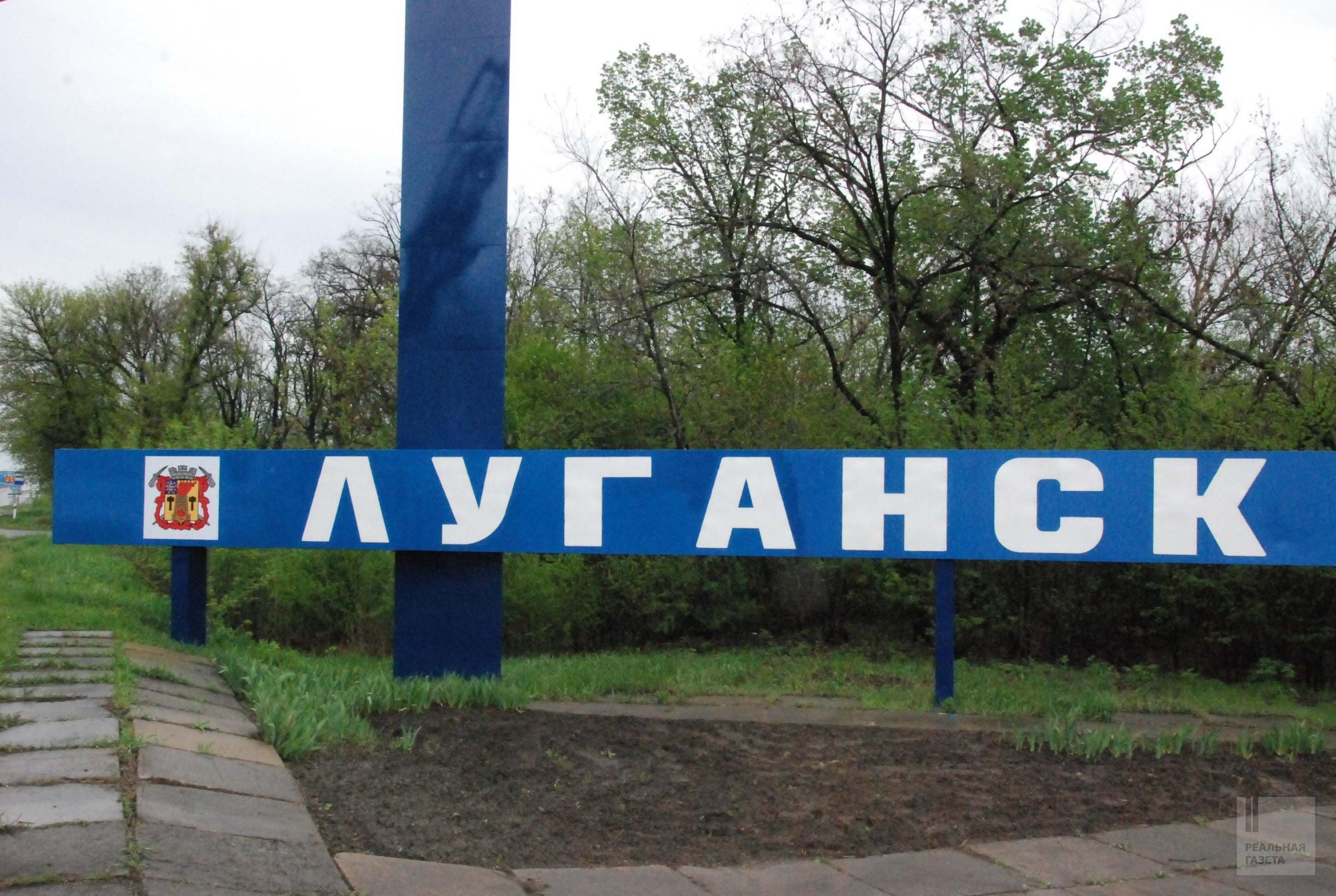Стелу на въезде в Луганск покрасили в синий цвет (ФОТО)