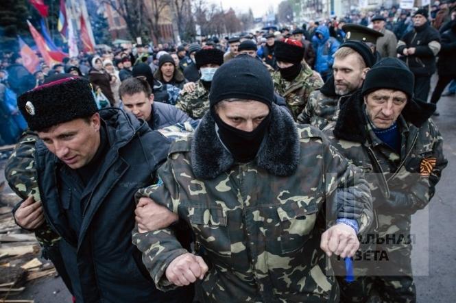 Какие поправки в Конституцию Украины предлагают сепаратисты Донбасса