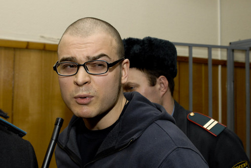 Марцинкевич-Тесак в суде