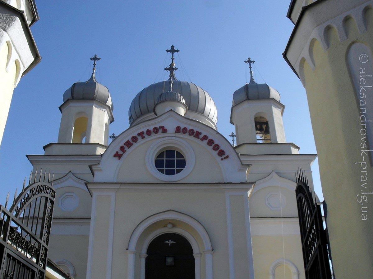 Свято-Вознесенский собор в Александровске, на пути к которому сотворил чудо старец Филипп