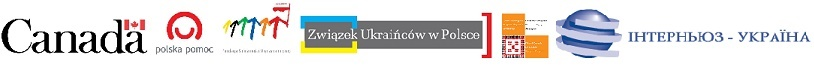ПриватБанк инвестирует в бизнес «нардепа ЛНР»?