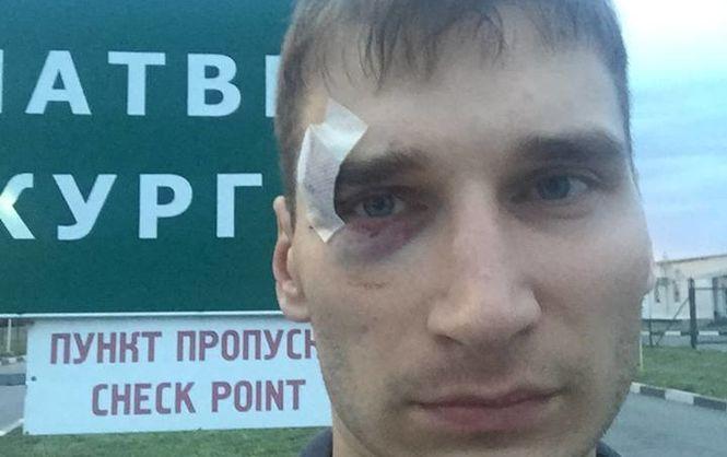 Российского журналиста Павла Каныгина избили и «депортировали» боевики «ДНР»