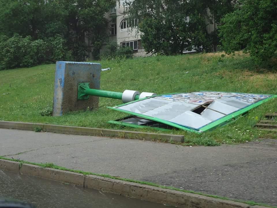 Ураган в Луганске: как бушевала стихия и ее последствия. ФОТО. ВИДЕО