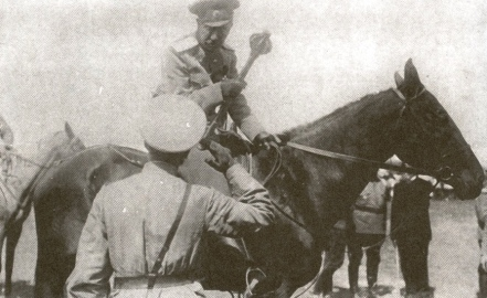 krasnov-1918