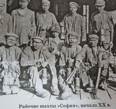 Макеевские шахтеры