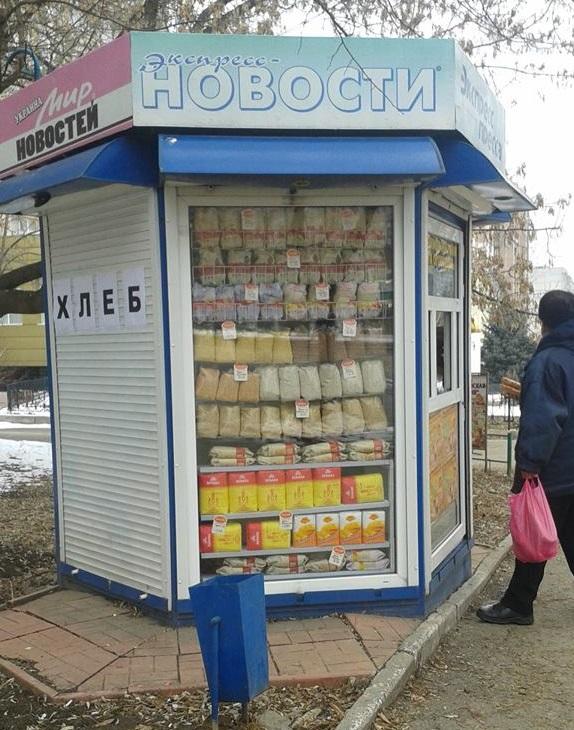 Фото Елены Особовой