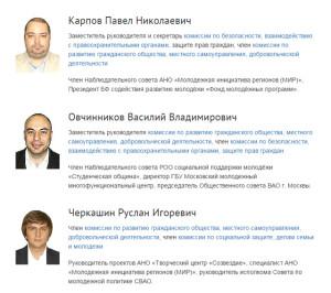 «Человек Суркова» у истоков «ЛНР»