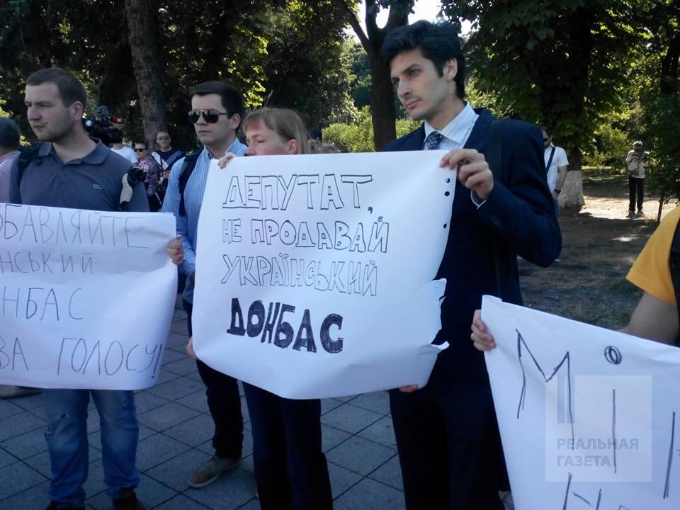 ФОТОФАКТ. Переселенцы под ВР требовали не отменять местные выборы на освобожденном Донбассе