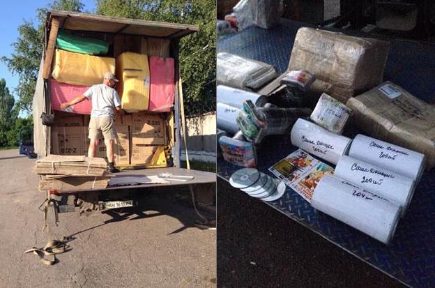 Правоохранители продолжают блокировать поставки товаров сепаратистам (фото)