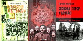 10 нон-фикшн книг о Донбассе