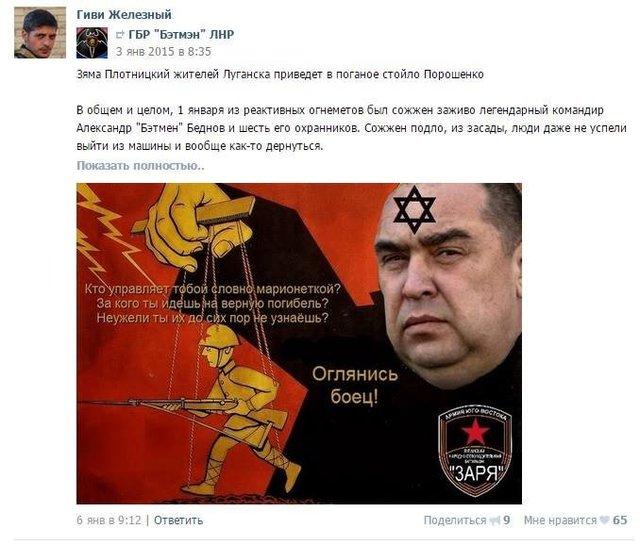 antisemitism_socsety