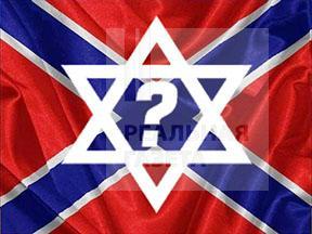 «Новороссия» и Еврейский вопрос