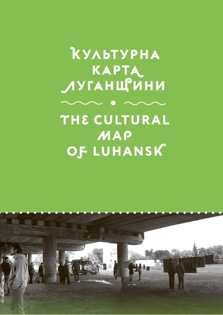 kulturna_karta