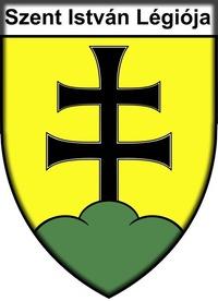 шеврон «Легиона Святого Иштвана»