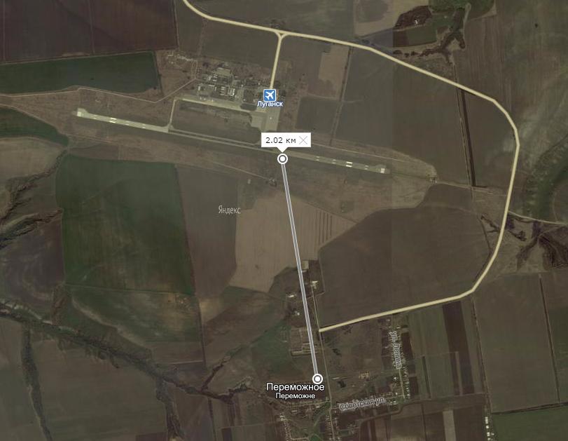 Трехмесячную оборону луганского аэропорта украинские десантники держали рядом с лемковским селом