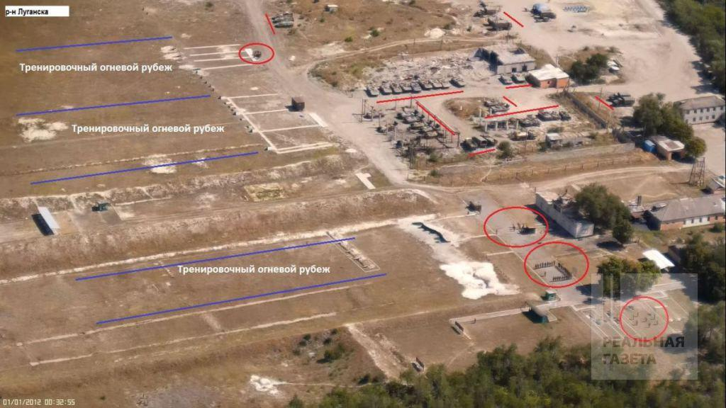 Аэроразведка зафиксировала на Донбассе две российские базы