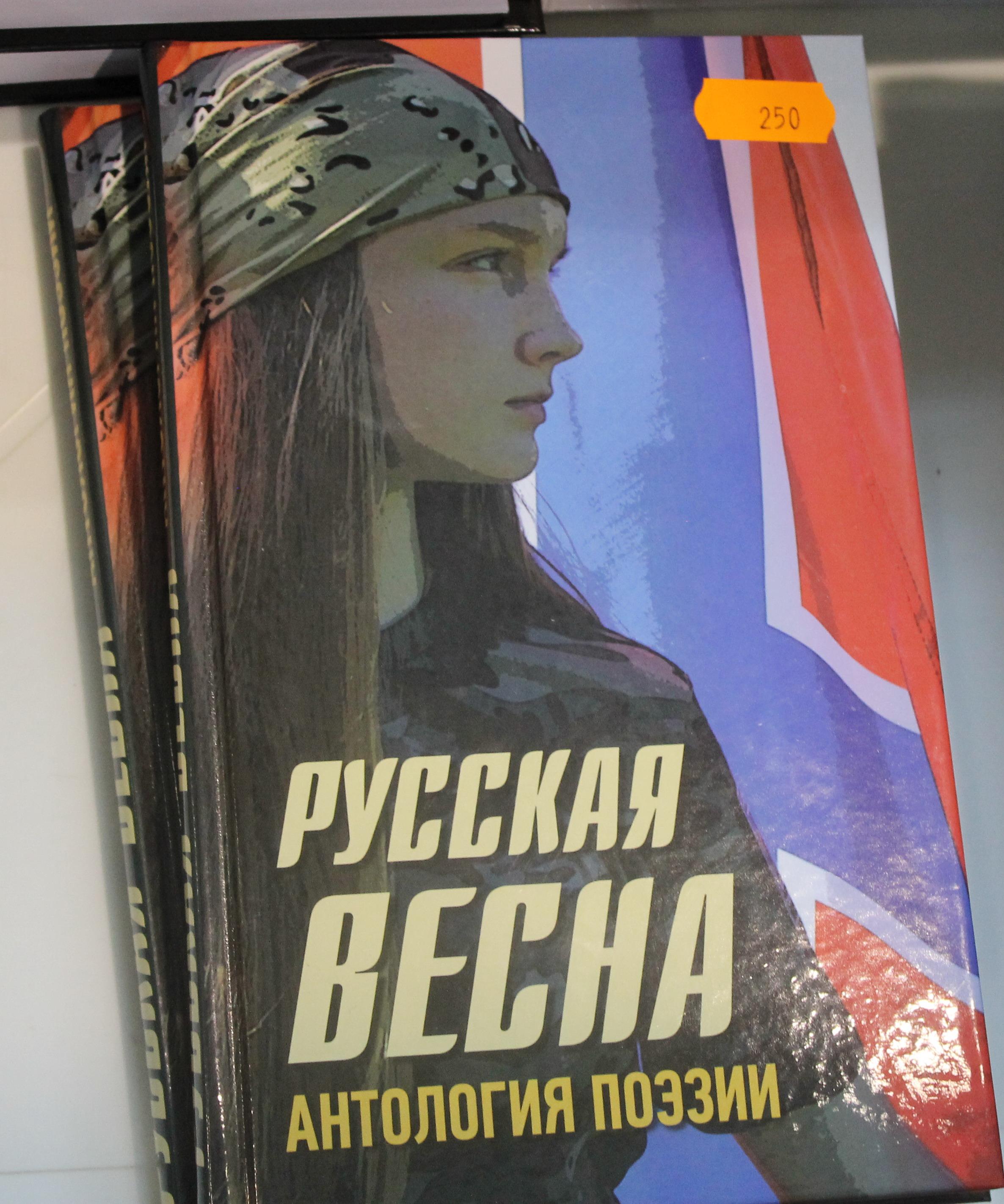 Секс русская и нерусский 5 фотография