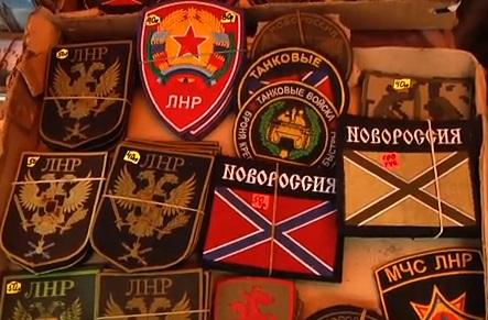 Луганские сувениры