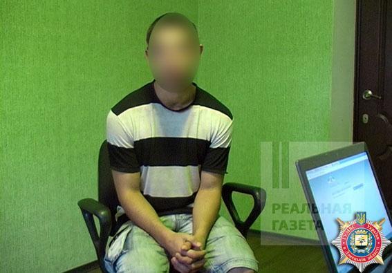 В Краматорске задержан боевик ДНР, выдававший себя за украинского пограничника (фото)