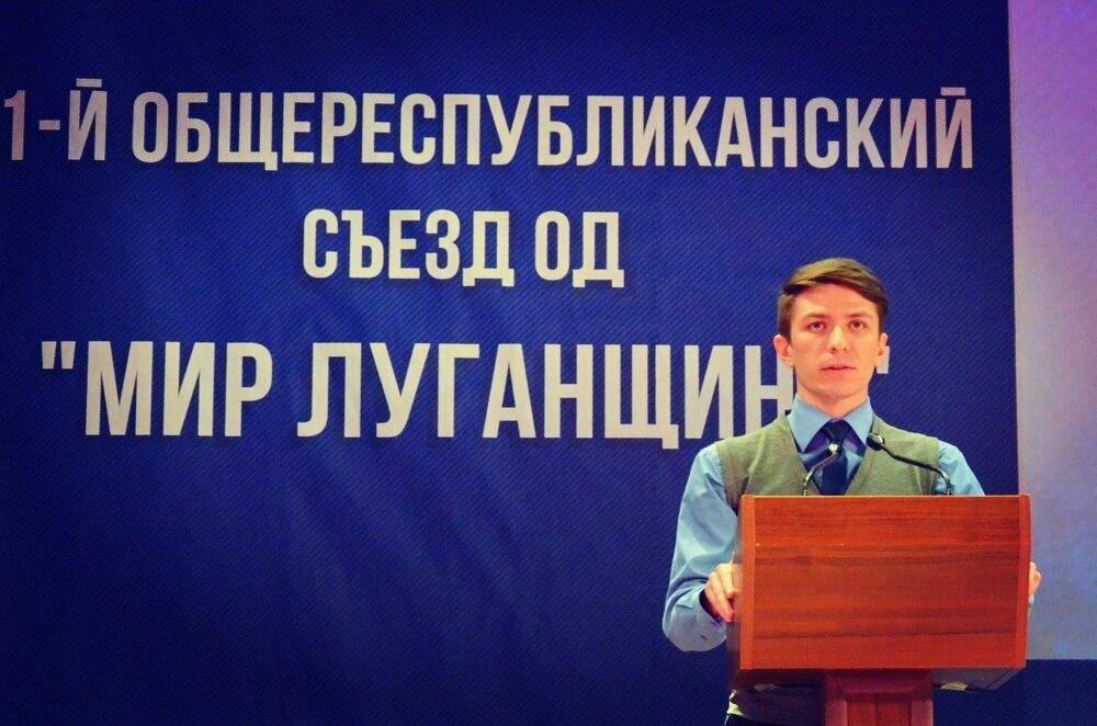 Завтрашние новости «ЛНР» (документ!)