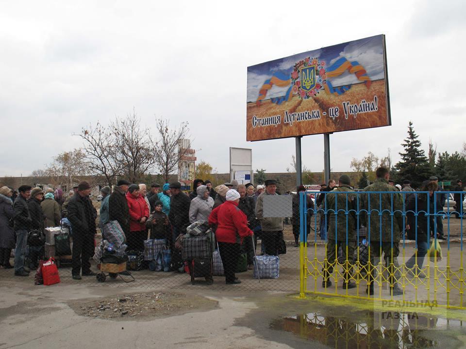 Открытие пункта пропуска в Станице Луганской (фоторепортаж)