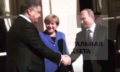 Канцлер Германии Ангела Меркель попросила президента Петра Порошенко пожать руку Владимиру Путину